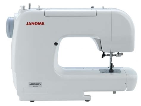 JANOME MELODY 41 - Swiss Machines à Coudre