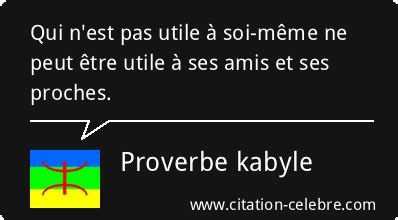 Proverbe D'amour Kabyle | Anti Love Quotes