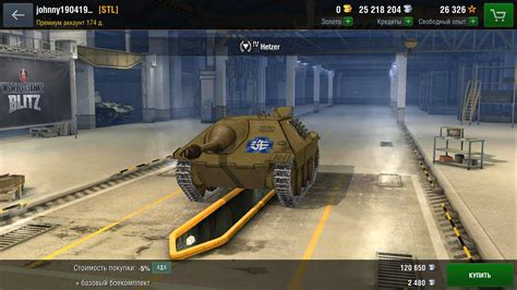 WoT Blitz: Pictures of Upcoming Tanks – The Armored Patrol