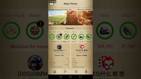 TELECHARGER CLASH OF KINGS KINGDOM CONQUEST